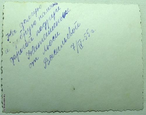 Что написать на открытке на память 297